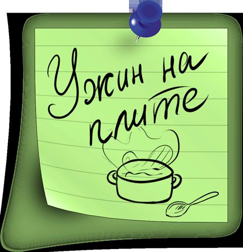 Бумажные стикеры записки messages sticker-10