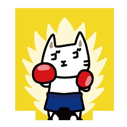 ココエーニャンの日常 messages sticker-7