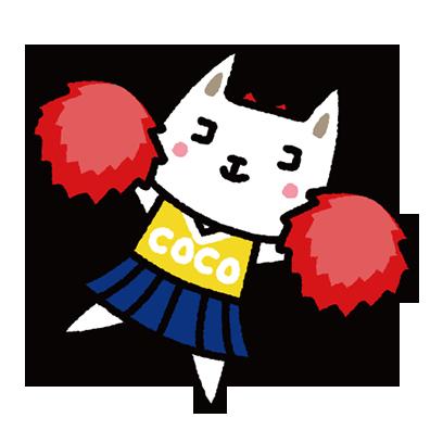 ココエーニャンの日常 messages sticker-1