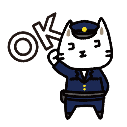 ココエーニャンの日常 messages sticker-3