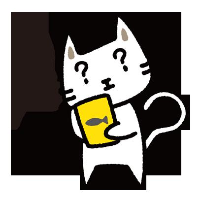 ココエーニャンの日常 messages sticker-5