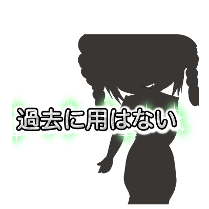 RockChinaDress messages sticker-11