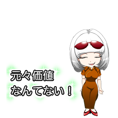 RockChinaDress messages sticker-2