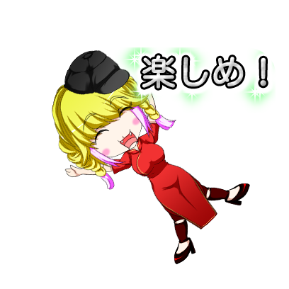 RockChinaDress messages sticker-0