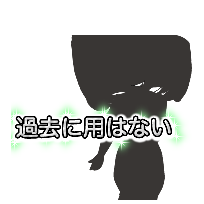 RockChinaDress messages sticker-5