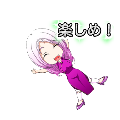 RockChinaDress messages sticker-9