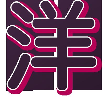LovelyIwateKanji messages sticker-3