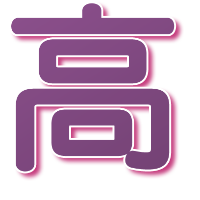 LovelyIwateKanji messages sticker-7