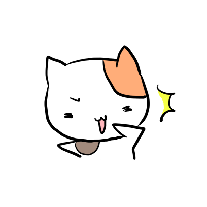Mike San The Cat Sticker Pack messages sticker-6