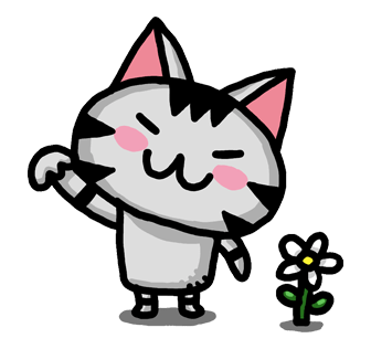 Crummy the cutie cat messages sticker-0