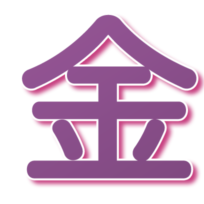 LovelyIwateKanji2 messages sticker-4