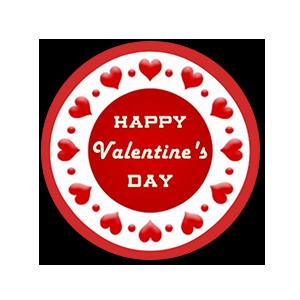 Valentine's Day - All Stickers messages sticker-11