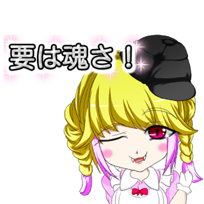 RockMaid messages sticker-2