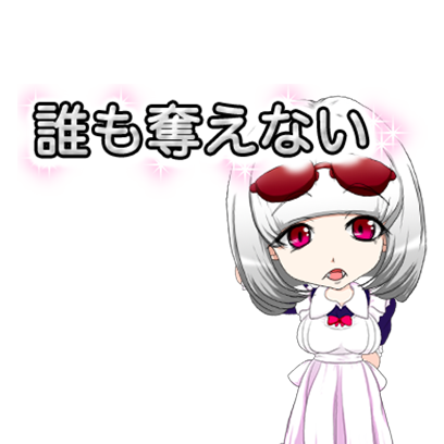 RockMaid messages sticker-11