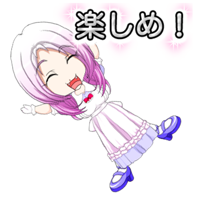RockMaid messages sticker-9