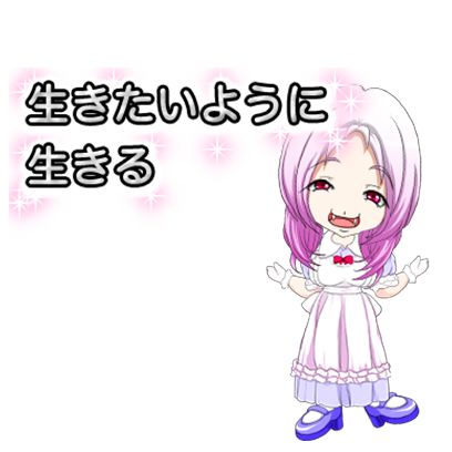 RockMaid messages sticker-10