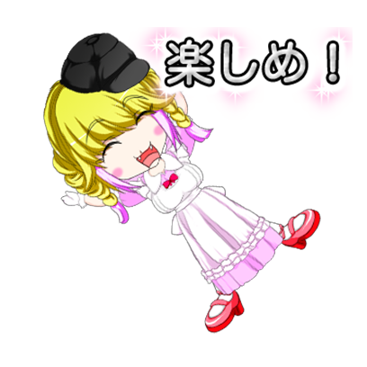 RockMaid messages sticker-3