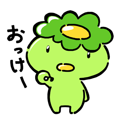 遠野ステッカー,Tono Sticker messages sticker-2