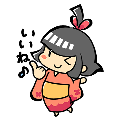 遠野ステッカー,Tono Sticker messages sticker-1