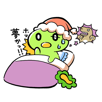 遠野ステッカー,Tono Sticker messages sticker-11