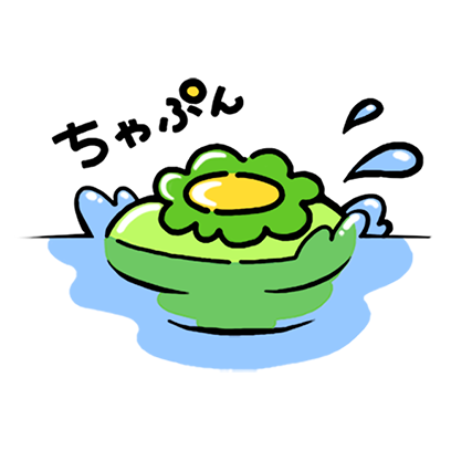 遠野ステッカー,Tono Sticker messages sticker-5