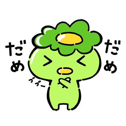 遠野ステッカー,Tono Sticker messages sticker-3