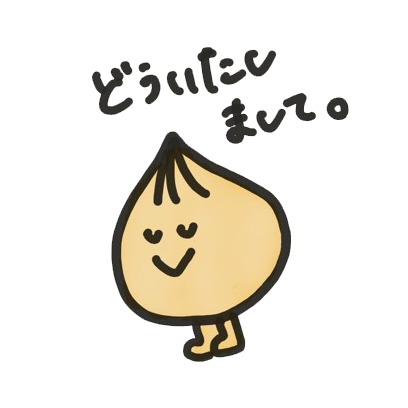 tamanegi kun!! messages sticker-6