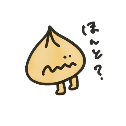 tamanegi kun!! messages sticker-9