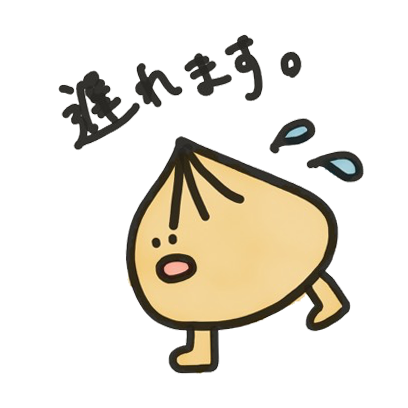 tamanegi kun!! messages sticker-1