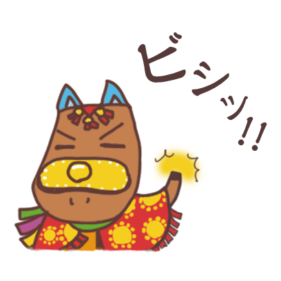 チャグまる君,Chagmaru-kun messages sticker-8