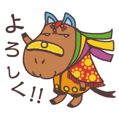 チャグまる君,Chagmaru-kun messages sticker-0