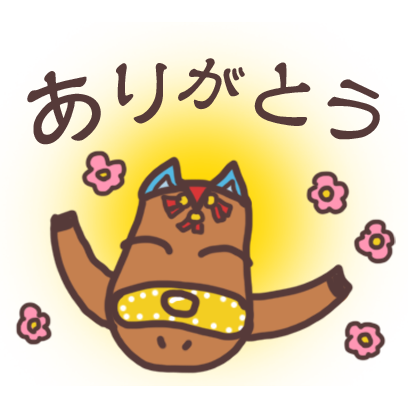 チャグまる君,Chagmaru-kun messages sticker-1