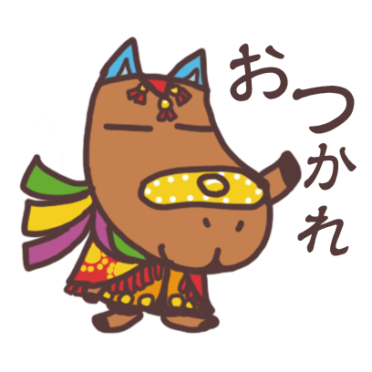 チャグまる君,Chagmaru-kun messages sticker-5