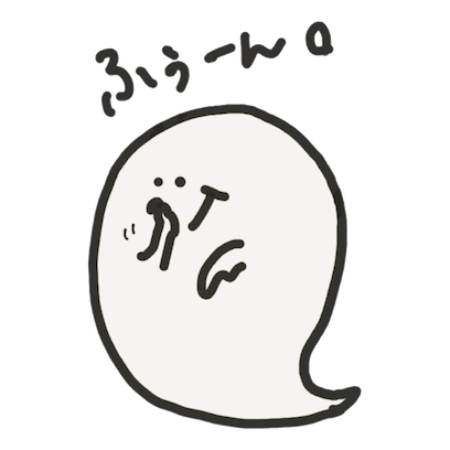 obake chan!! messages sticker-8