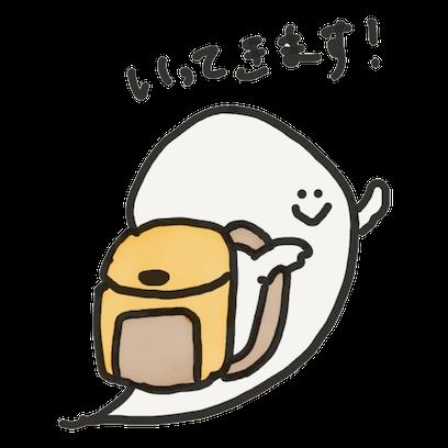 obake chan!! messages sticker-1