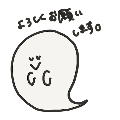 obake chan!! messages sticker-2