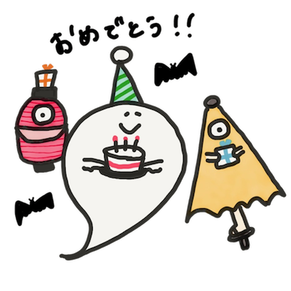 obake chan!! messages sticker-3