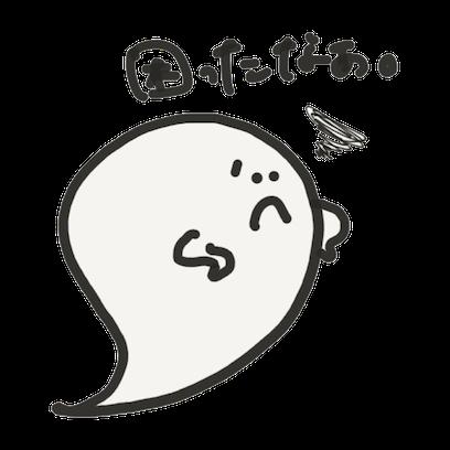 obake chan!! messages sticker-10