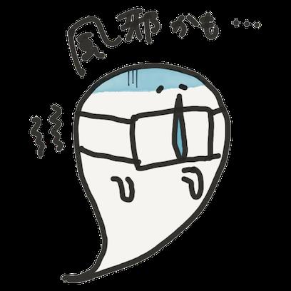 obake chan!! messages sticker-9