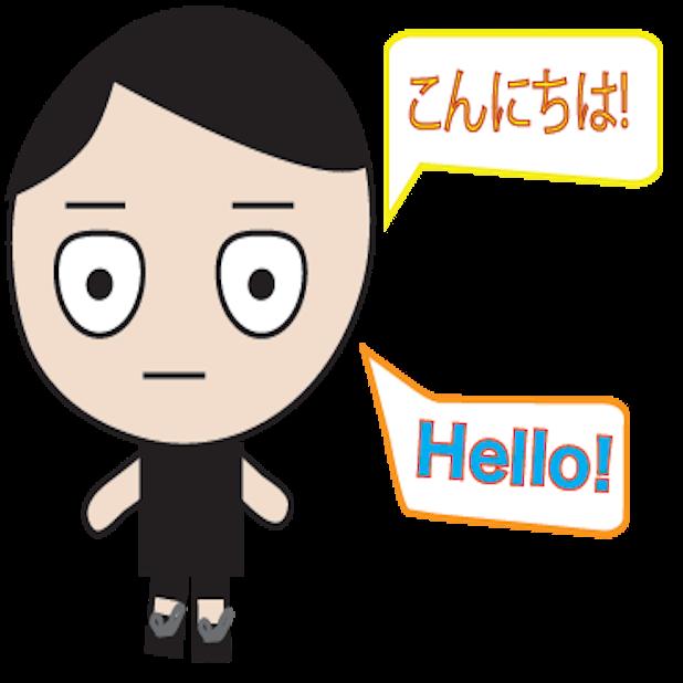 GaryKun Adventures messages sticker-0