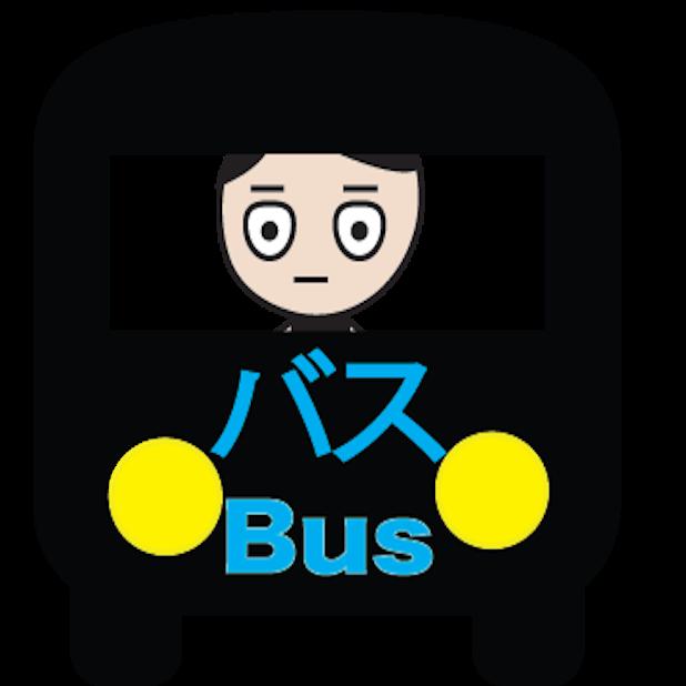 GaryKun Adventures messages sticker-2