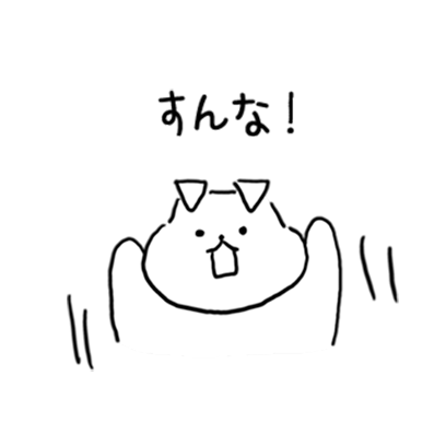 Maltipoo Nari - Japanese Ver. messages sticker-10