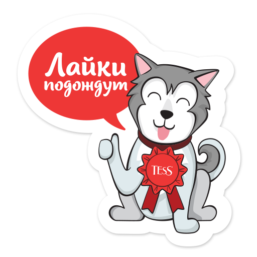 Tess Стикерпак messages sticker-2