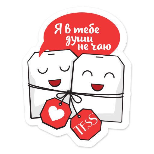 Tess Стикерпак messages sticker-11