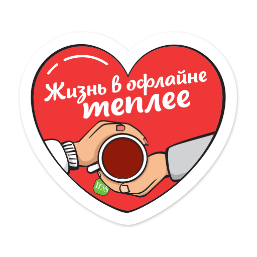 Tess Стикерпак messages sticker-10