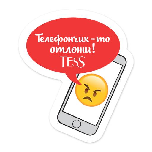 Tess Стикерпак messages sticker-8
