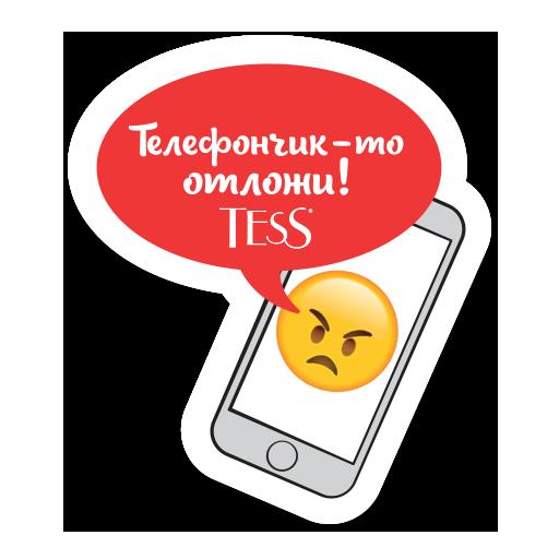Tess Стикерпак messages sticker-8