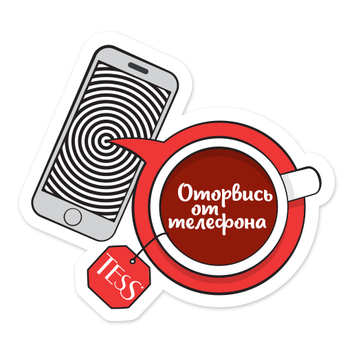 Tess Стикерпак messages sticker-7