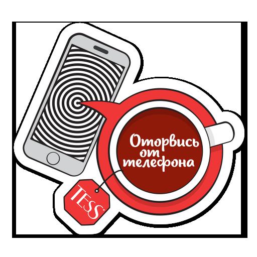 Tess Стикерпак messages sticker-7