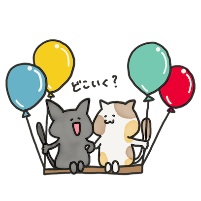 nekochans!! messages sticker-1